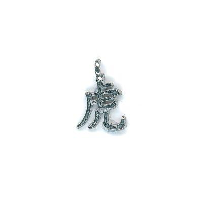 chinese_horoscope_tigre